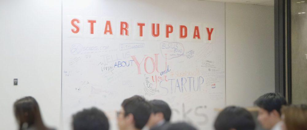 startups mercantil