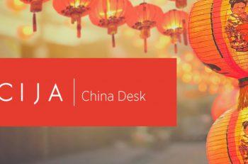 China legal update 2020