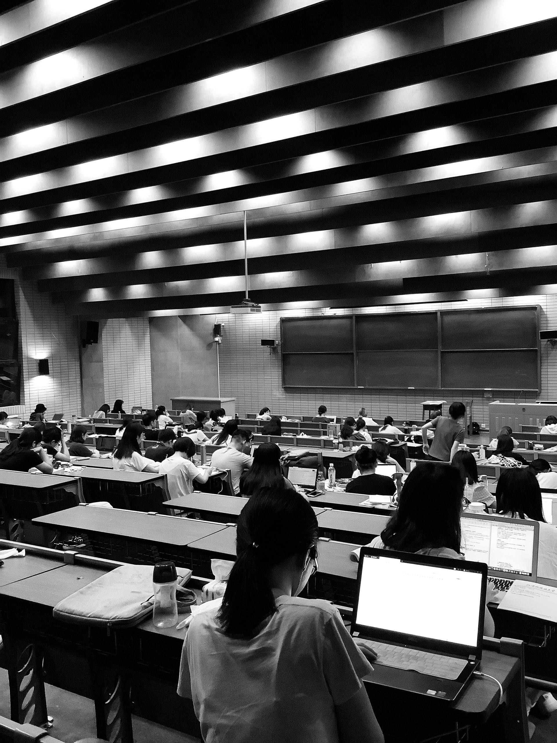 tratamiento datos escuela universidad